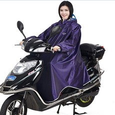 Дождевики Riding safety qa9308 Yuyi