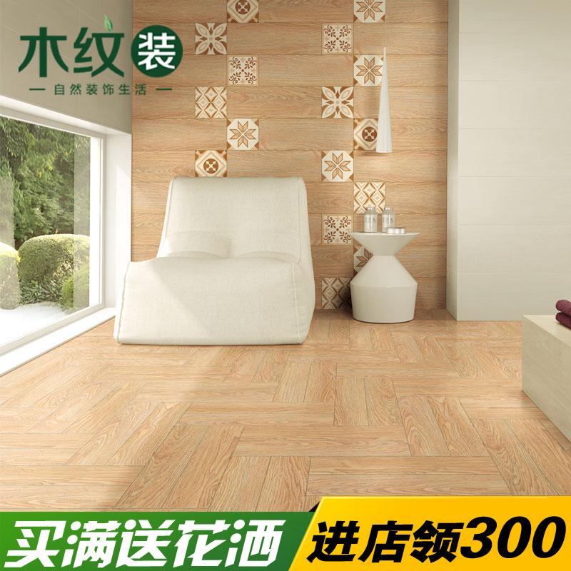 木纹装简约现代瓷砖600600木纹砖