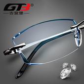 古登堡 近视眼镜 眼镜架 无框眼镜 切边眼镜 眼镜框 男  钻石
