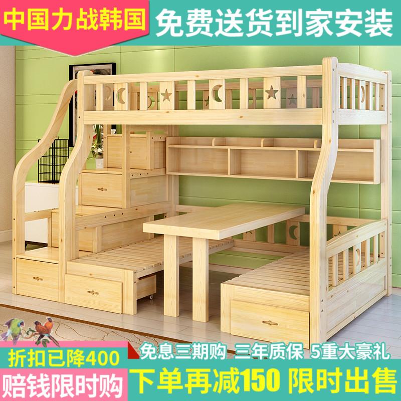 子航全实木儿童床新款学习桌