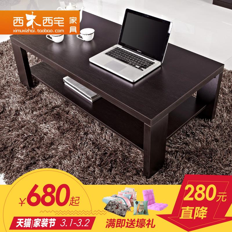 西木西宅家具现代简约茶几V5