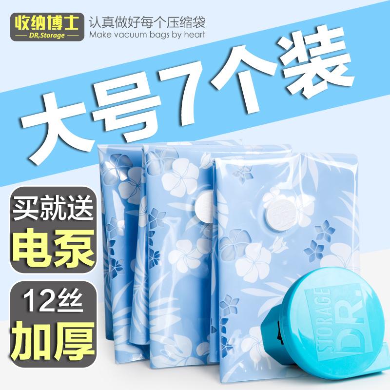 博士枕芯棉衣专用配电枕芯收纳