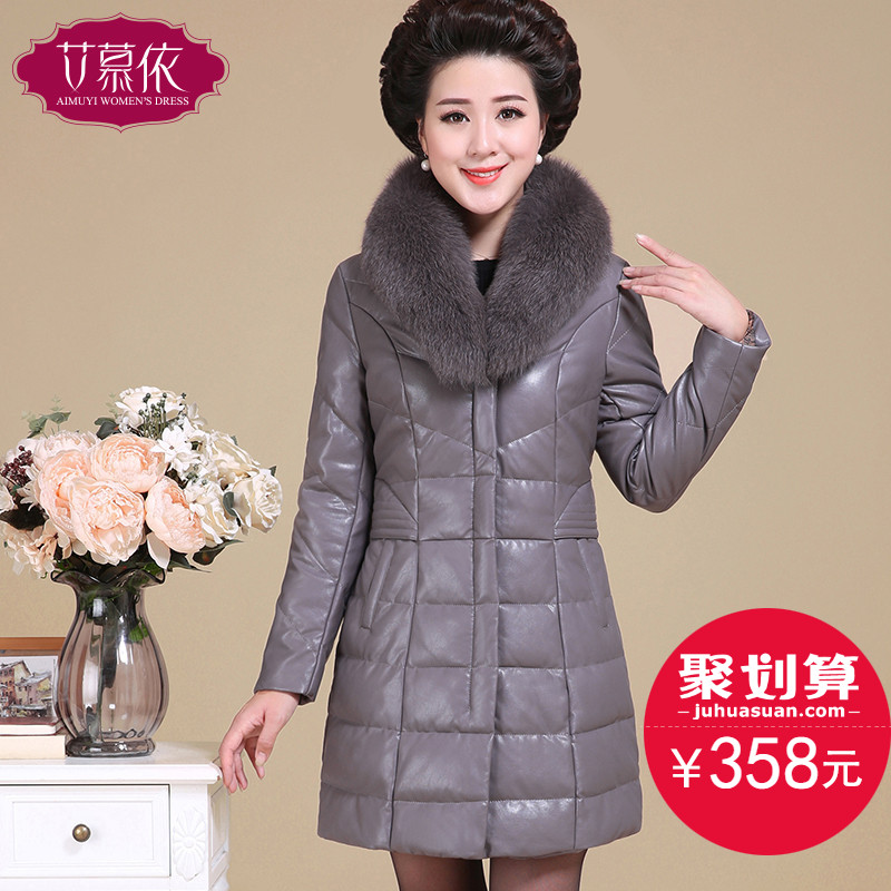 Clothing for ladies According to yr9008 艾慕 according to