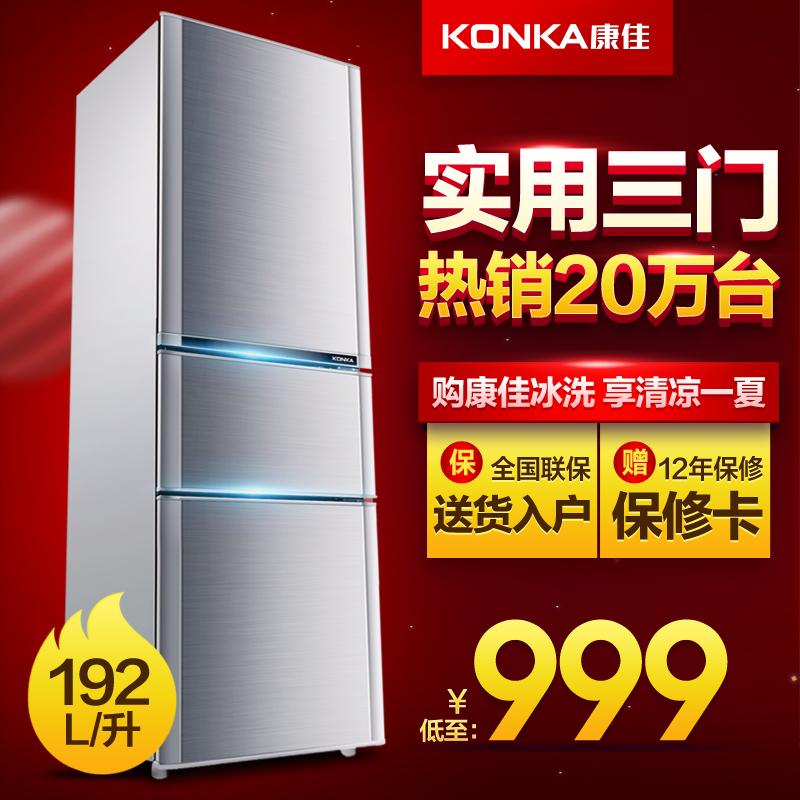 konka/康佳t冰箱bcd192m