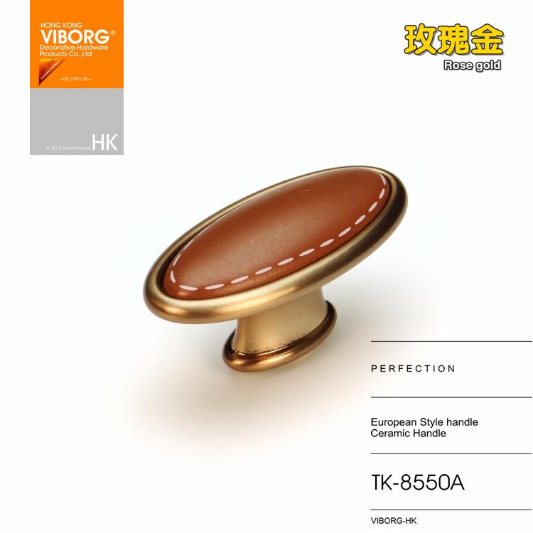 域堡陶瓷拉手TK-R8550A