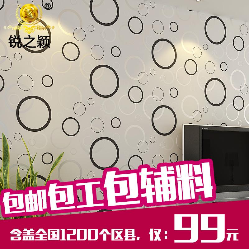 锐之颖正版壁纸电视墙纸3333