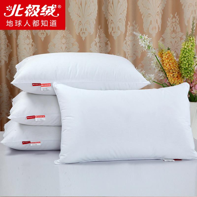 Подушка постельная Bejirog b1021001