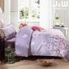 正品纯棉床上四件套150x200 180x220 200x230 220x240全棉被套