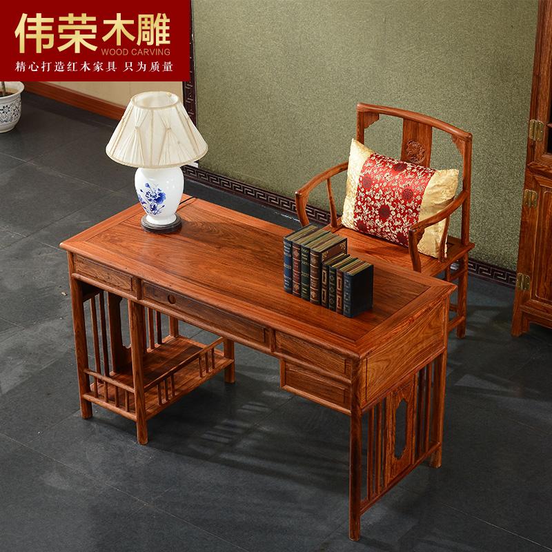 伟荣红木办公桌a09