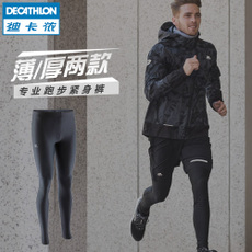 Штаны для фитнеса Decathlon KALENJI