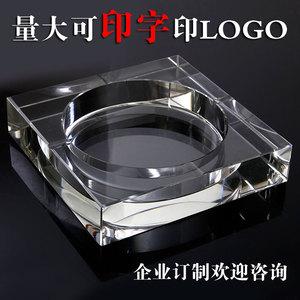 创意个性水晶玻璃烟灰缸欧式大号潮流卧室客厅多功能特大烟缸定制