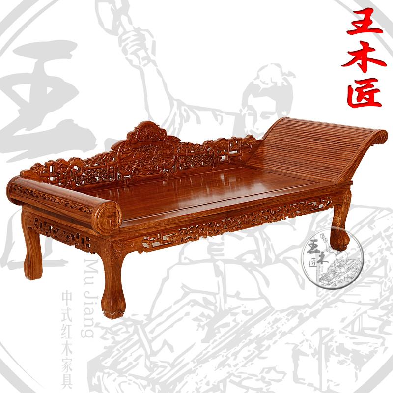 王木匠贵妃椅榻刺猬紫檀贵妃椅