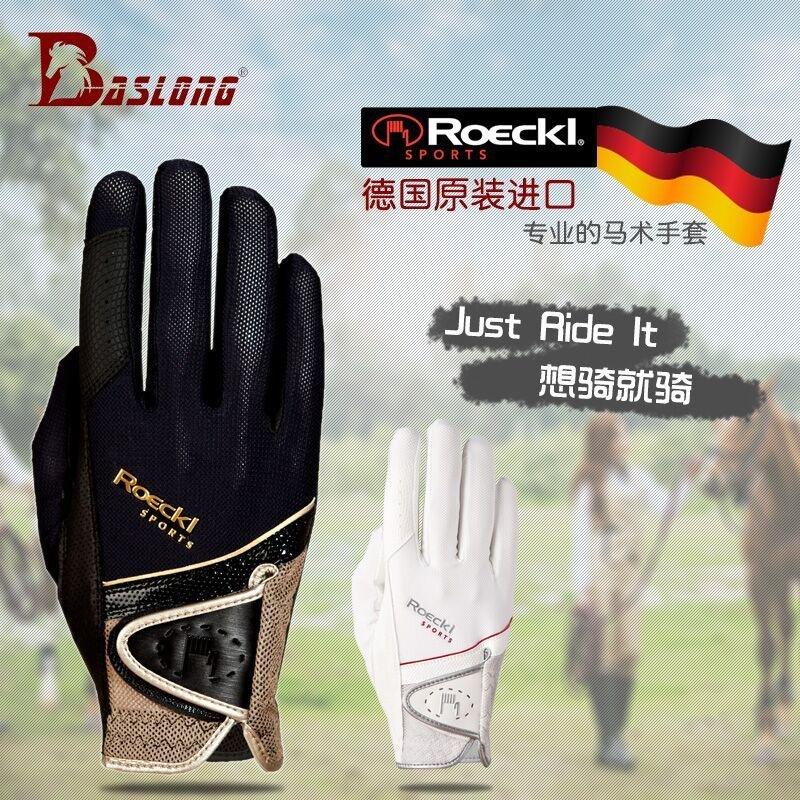 Перчатки для верховой езды Roeckl  BCL213501