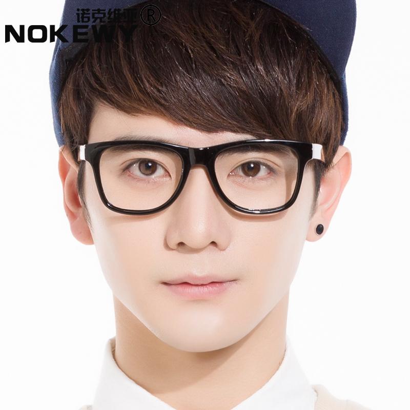 韩版眼镜框潮时尚男女复古眼镜架大框配近视光学平光镜黑框男眼睛