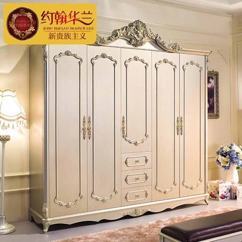 约翰华兰家具欧式实木大衣柜 YG019