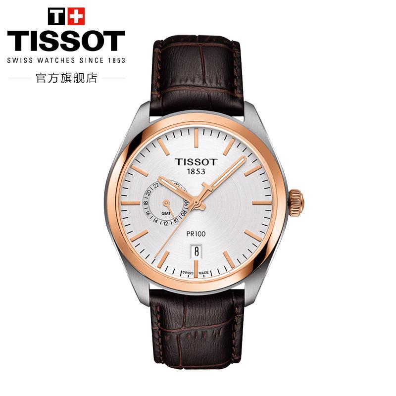 Tissot天梭官方正品PR100简约时尚防水石英皮带手表男表