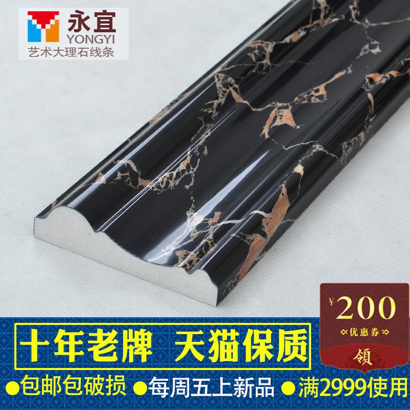 永宜腰线砖ST48