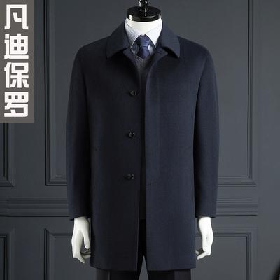 凡迪保罗新款秋冬厚款男士羊绒大衣中长款男羊毛外套商务休闲风衣