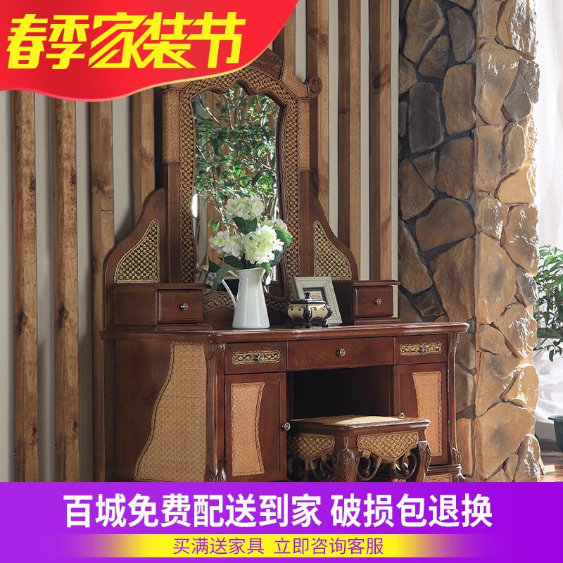 月影荷塘藤家具梳妆台YL8001A