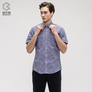 鲁泰佰杰斯官方男士夏季棉麻休闲格子海军短袖潮流衬衫男士休闲