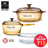 正品美国康宁VISIONS晶彩透明玻璃锅 明火耐热琥珀色奶锅汤锅炖煲