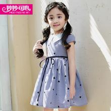 女童夏装连衣裙 小女孩公主裙子