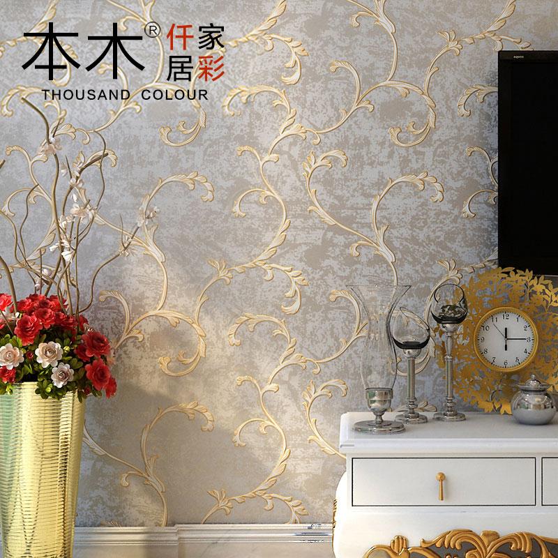 欧式壁纸奢华 卧室无纺布电视背景墙墙纸 美式复古客厅壁纸3d立体图片