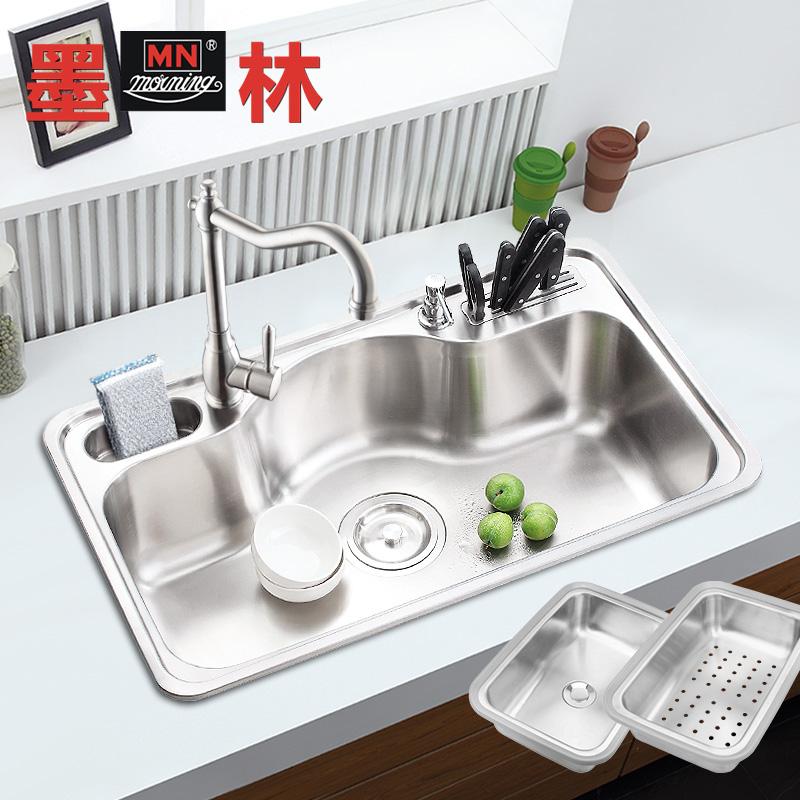 墨林不锈钢加厚洗菜盆MOR-E16