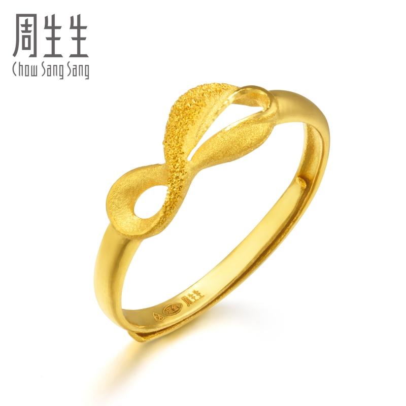周生生黄金足金无尽的爱丝带戒指开口女戒 27924R计价