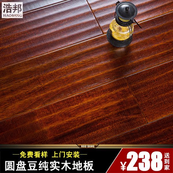 浩邦实木地板8112