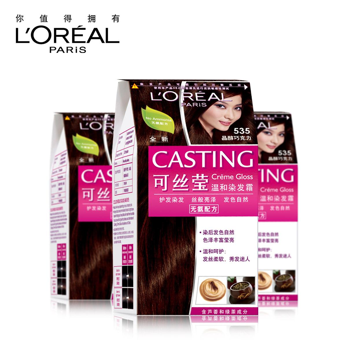L'OREAL 欧莱雅美发可丝莹温和无氨染发剂膏 不伤发 固色持久莹产品展示图4