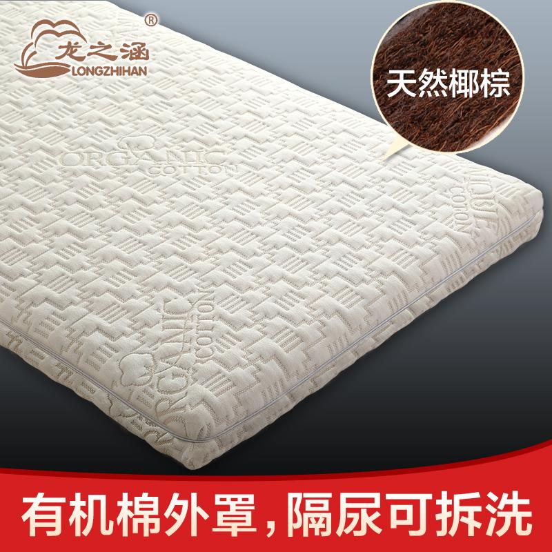 龙之涵婴儿床垫CDYZ01