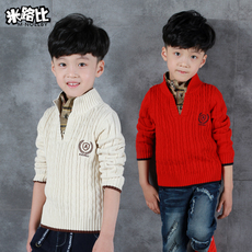 Children's sweater M jum Lu nollby