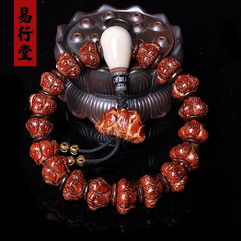 易行堂天然滴血莲花菩提子佛珠十八子手串佛珠念珠收藏级手持文玩