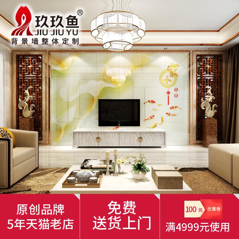 玖玖鱼微晶石中式现代瓷砖