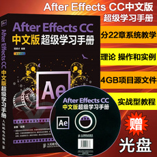 After Effects CC Ae CC AE