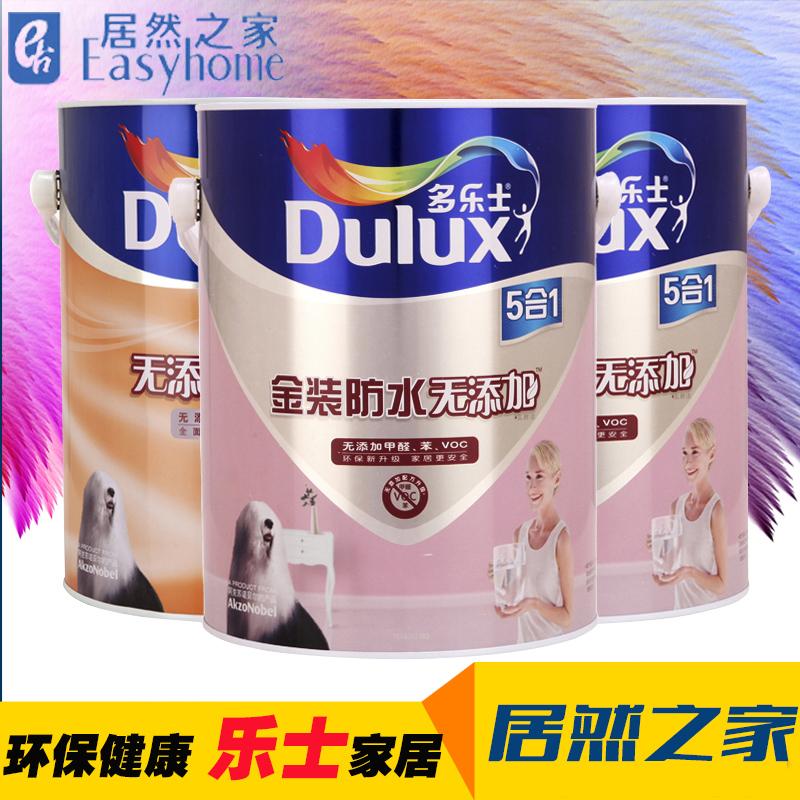 多乐士油漆涂料金装防水无添加5合1 内墙面乳胶漆