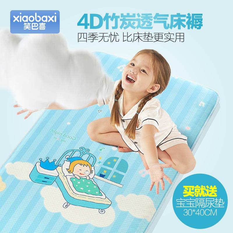 笑巴喜婴儿床垫