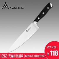 SABER菜刀 家用德国不锈钢切菜刀切片刀切肉刀厨师刀具西式主厨刀