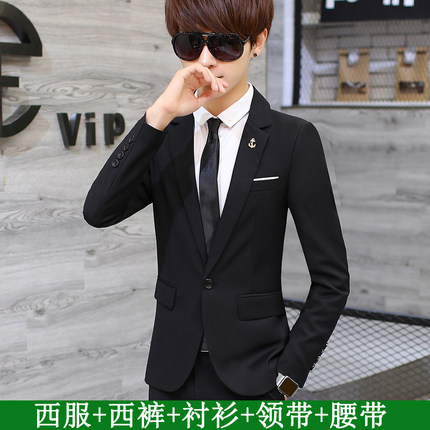 Men's Suits youth Korean version of the self-cultivation small suit three-piece student casual suit wedding dress tide