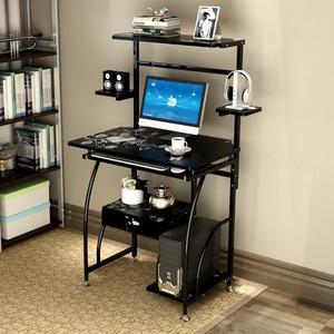2平米 台式电脑家用桌简约现代经济型简易电脑桌小书桌写字台办公桌70cm