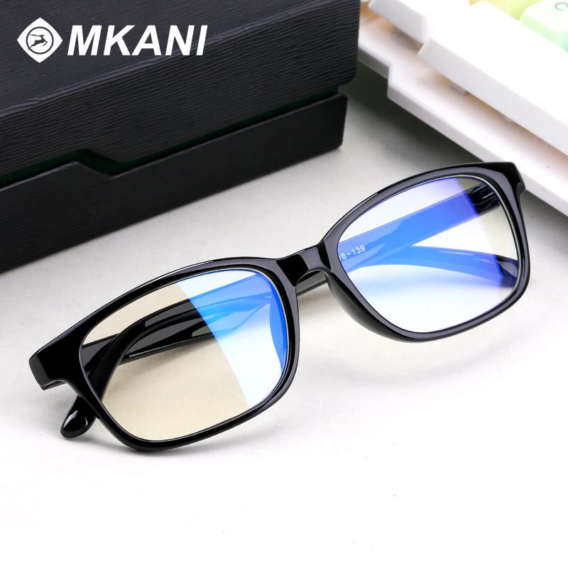 防辐射眼镜男女款蓝光游戏电脑护目镜潮平光眼镜框可配近视眼睛架