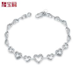 雅宝福PT950铂金手链手镯女款 白金手链女士时尚百搭 心形手镯