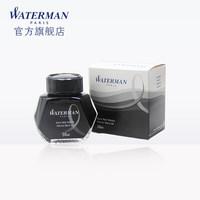 法国原装进口waterman威迪文墨水非碳素瓶装钢笔墨水专柜钢笔水