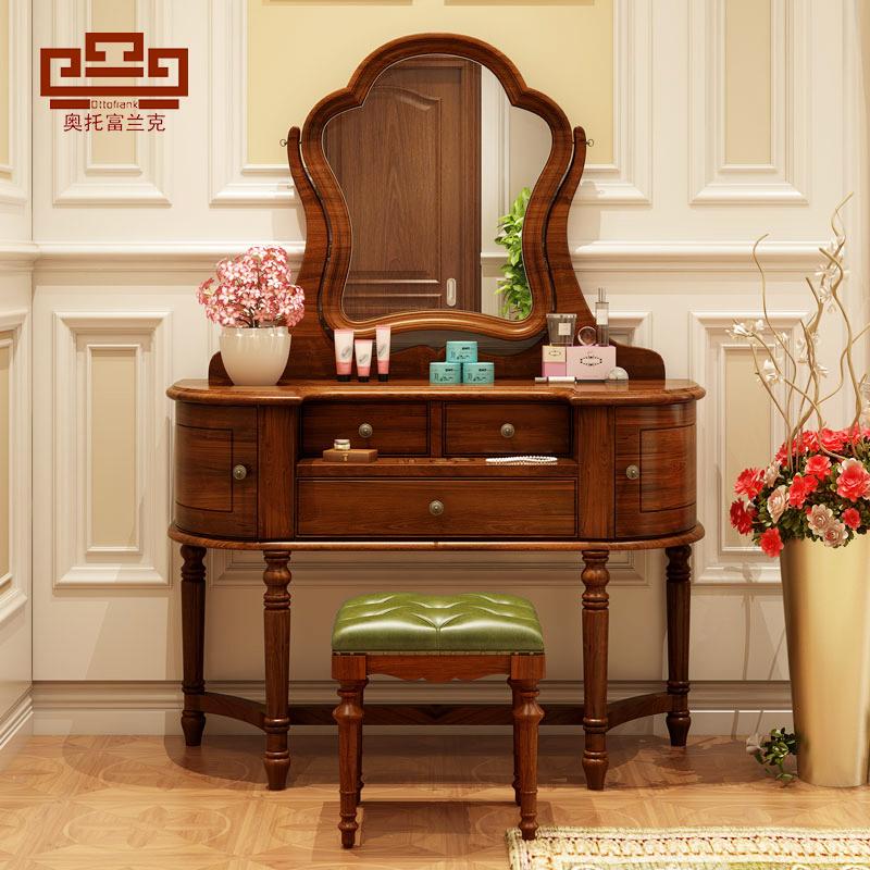 美式梳妆台简美化妆镜实惠经济型卧室家具梳妆台梳妆镜组合套装