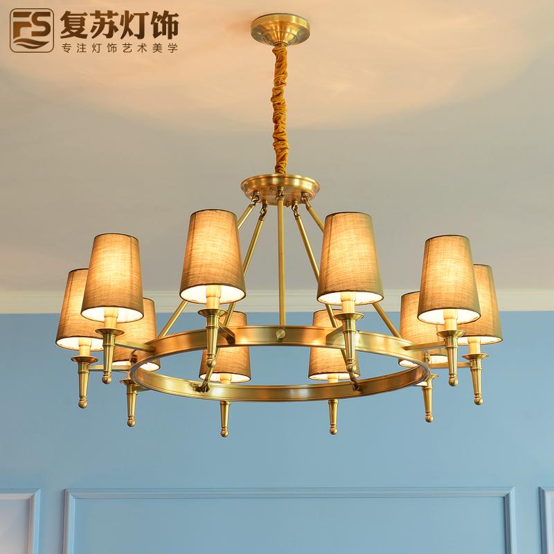 客厅全铜吊灯 复古卧室餐厅书房灯 美式简约吸吊两用纯铜灯具