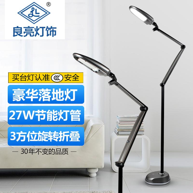 良亮荧光钢琴灯 MT-2289