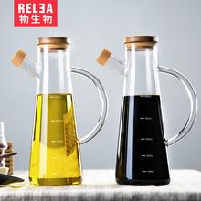 物生物 高硼硅耐腐蚀玻璃油壶 创意泡酒瓶  厨房用品