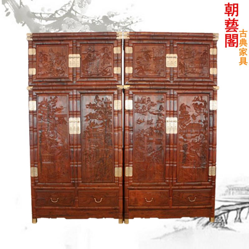 朝艺阁红木家具大红酸枝大衣柜cyg-843