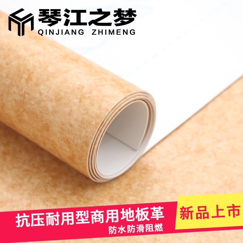 琴江之梦pvc塑胶革加厚耐磨地胶2.0mm商用革